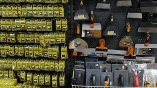 купить строительный инструмент в Черкассах