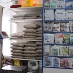 узи для животных в Черкассах в ветеринарной клинике Шанс