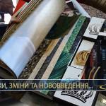 большой выбор обоев по каталогам в Черкассах