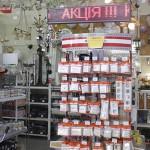 Купить LED-продукцию, люстры и светильники в Черкассах