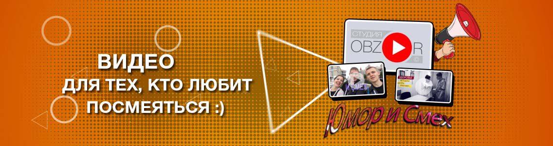 https://obzor.ck.ua/wp-content/uploads/2016/10/Slider-siteN-2-1136x300.jpg