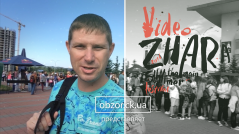 videozhara_00129